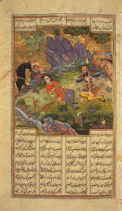 miniatura persiana